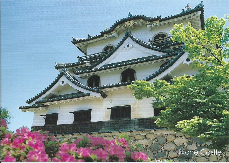 Postcard Sunday: Japan