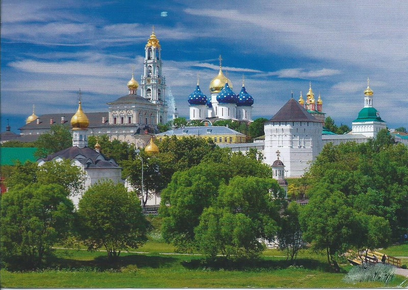Postcard Sunday: Russia